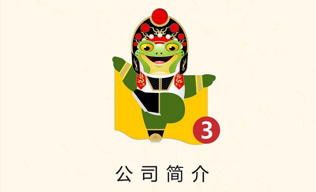 成都干锅加盟